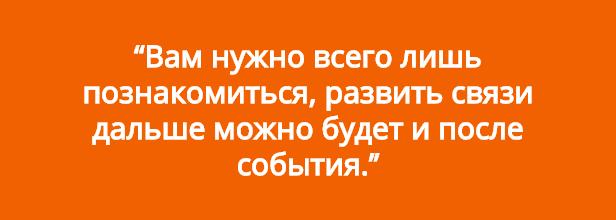 2016-05-05_2028