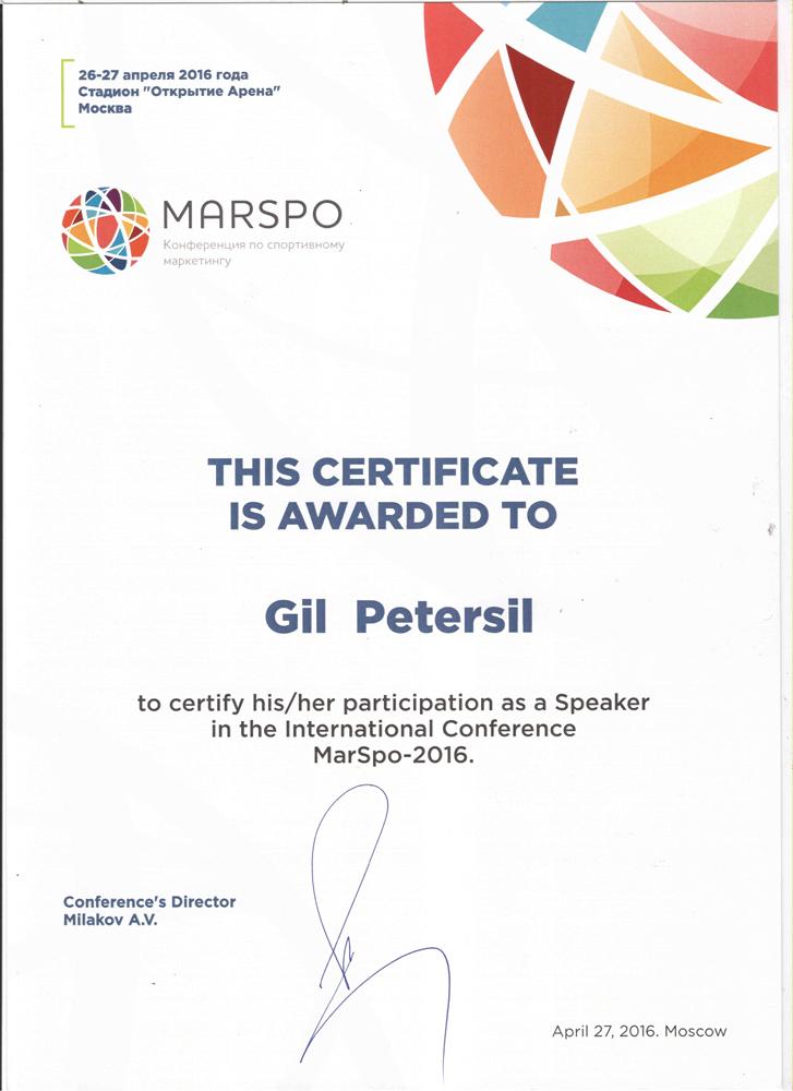 Сертификат Гил Петерсил_MarSpo-2 мал