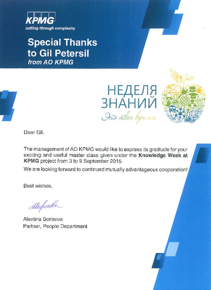 Сертификат 6мал