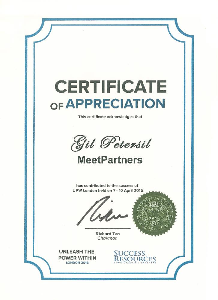 Сертификат 7мал