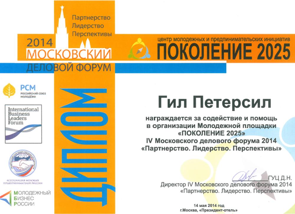 Сертификат 9 мал