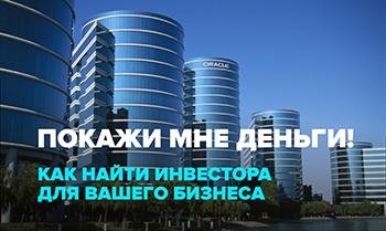 investor_ru1