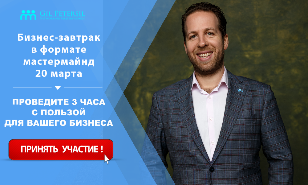 Biznes_statya_1-восстановлено1
